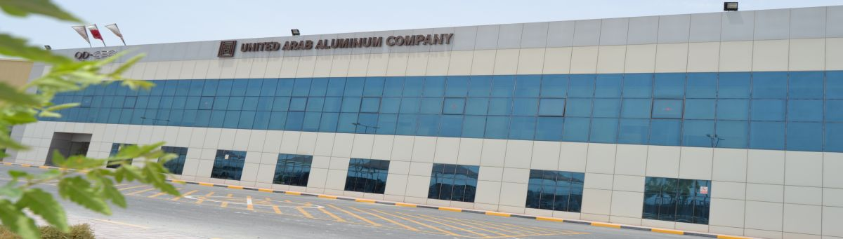 UNITED ARAB ALUMINUM COMPANY | QD-CPC Industries